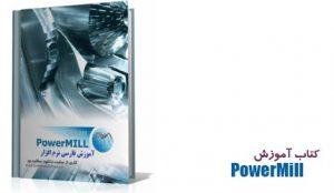 powermill-training-pdf-book